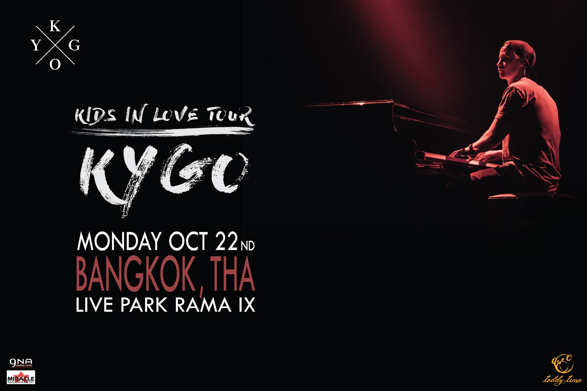 """เตรียมระเบิดความมันส์ครั้งแรกในไทยกับ """"ไคโก"""" ในโปรเจกต์ระดับโลก """"Kids in Love Tour"""" 22 ตุลาคม 2561 Live Park พระราม 9"""