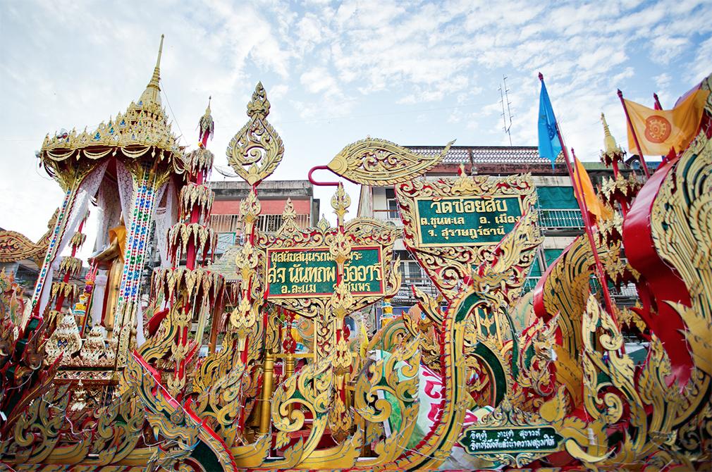 งานประเพณีชักพระ - ทอดผ้าป่า และแข่งเรือยาวชิงถ้วยพระราชทานฯ ประจำปี 2561 จังหวัดสุราษฎร์ธานี