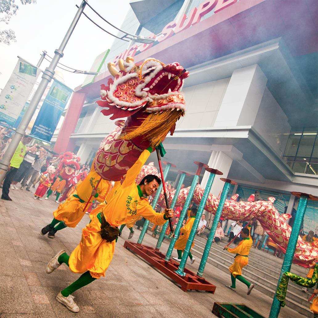 เทศกาลกินเจเขตประเวศ ประจำปี 2561 กรุงเทพมหานคร