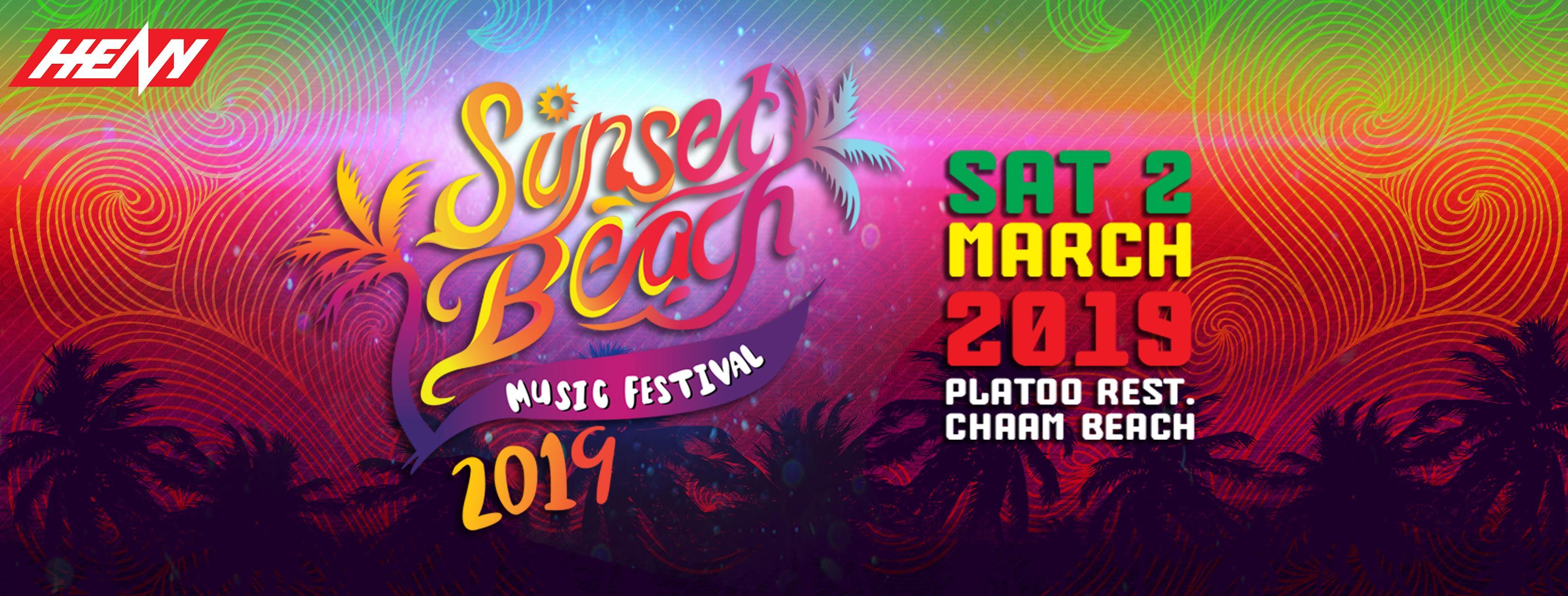 Sunset Beach Music Festival 2019 @ชายหาดชะอำ จังหวัดเพชรบุรี