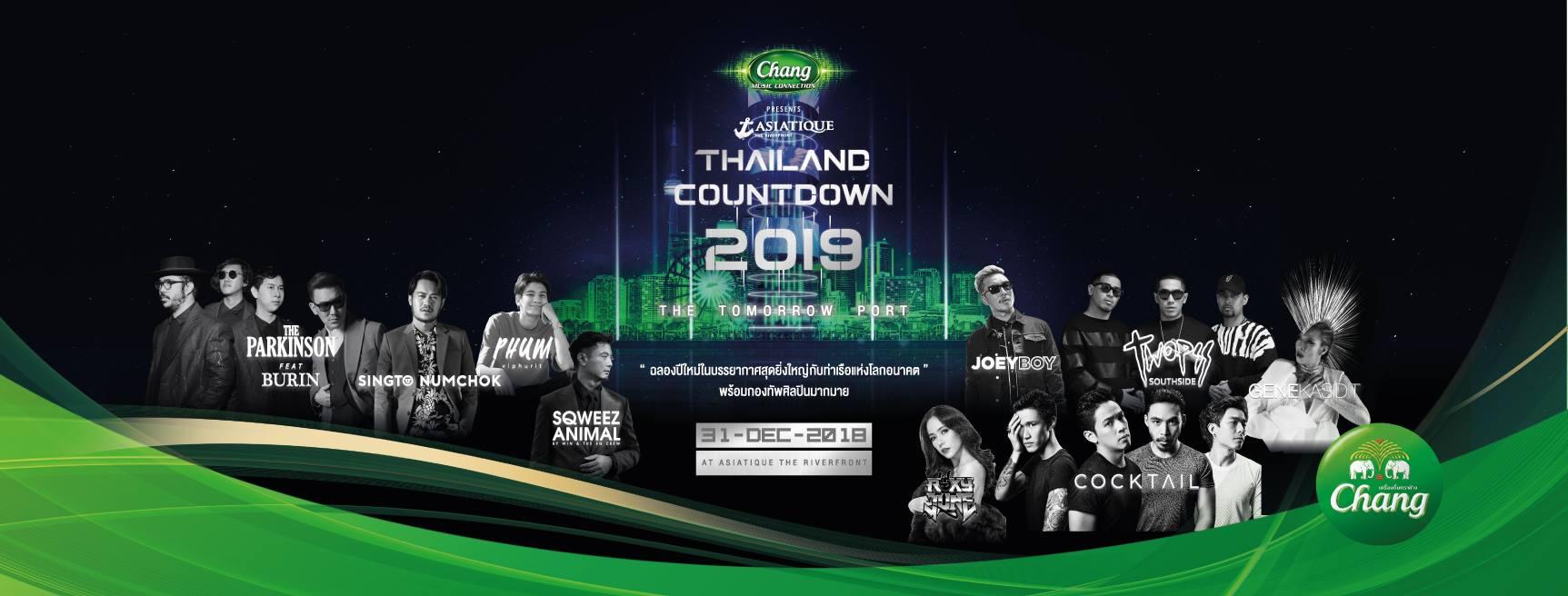 Asiatique Thailand countdown 2019 @Asiatique The Riverfront (เอเชียทีค เดอะ ริเวอร์ฟร้อนท์)