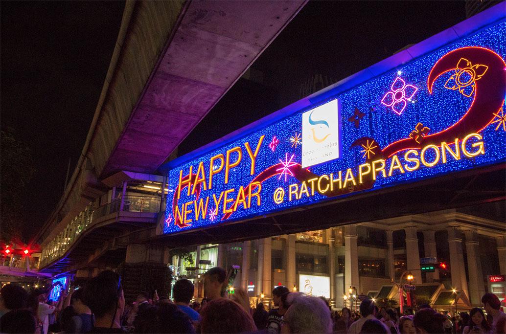 ปีใหม่ราชประสงค์ 2562 (Ratchaprasong Lighting and Countdown Festival 2019)