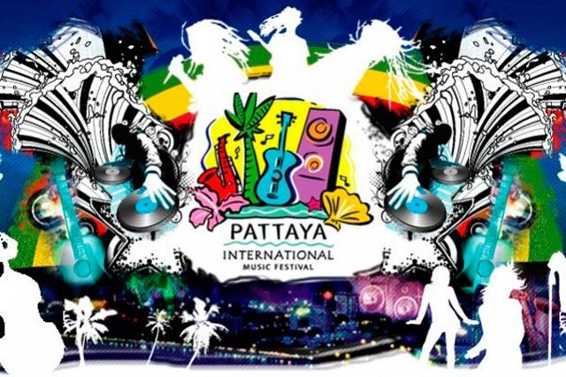 คอนเสิร์ตพัทยามิวสิค เฟสติวัล 2562 (Pattaya Music Festival 2019)