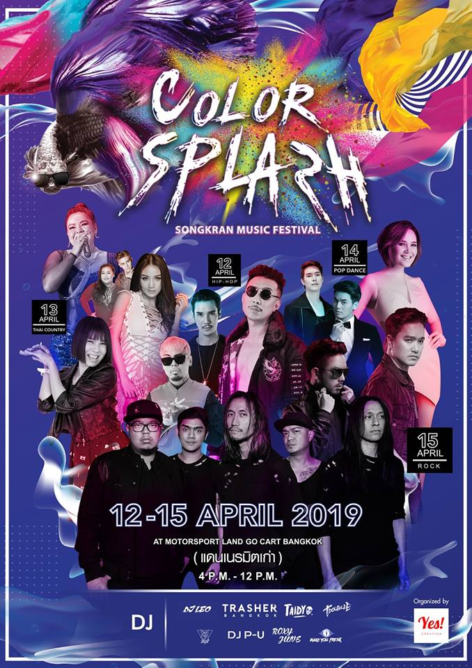 Color Splash Songkran Music Festival 12-15 เมษายน 2562 แดนเนรมิตเก่า