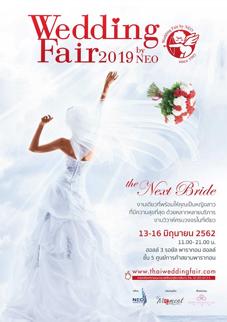 งาน Wedding Fair 2019 By NEO