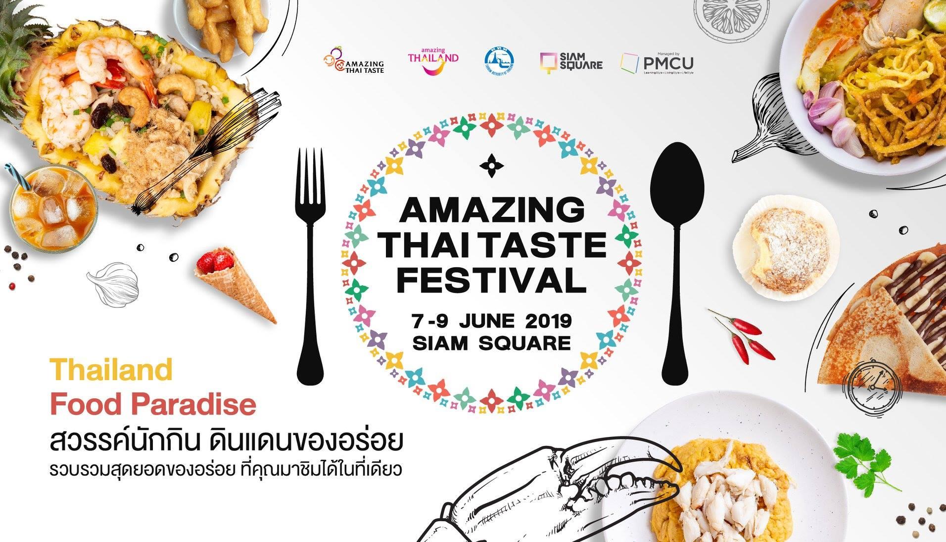 Amazing Thai Taste Festival 2019