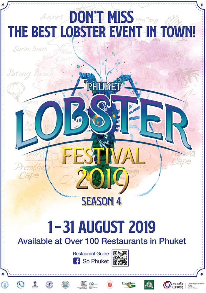 Phuket Lobster Festival 2019 Season 4