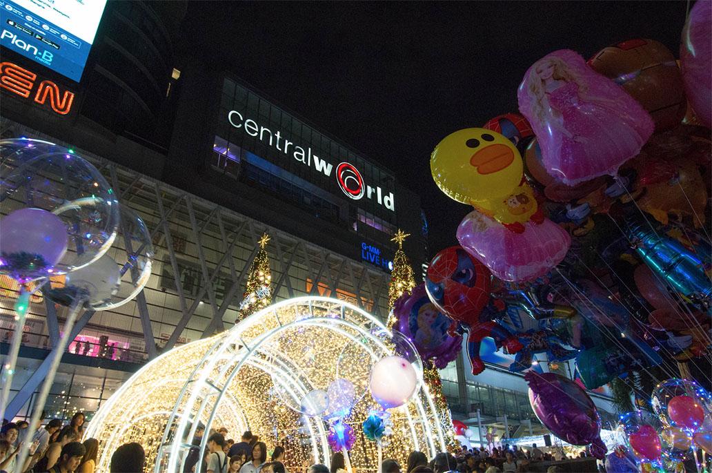 เที่ยวปีใหม่เซ็นทรัลเวิลด์ 2563 (Bangkok Countdown 2020 @CentralWorld)
