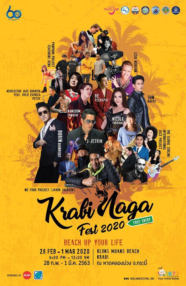 งานกระบี่นาคาเฟส 2563 (Krabi Naga Fest 2020) จังหวัดกระบี่