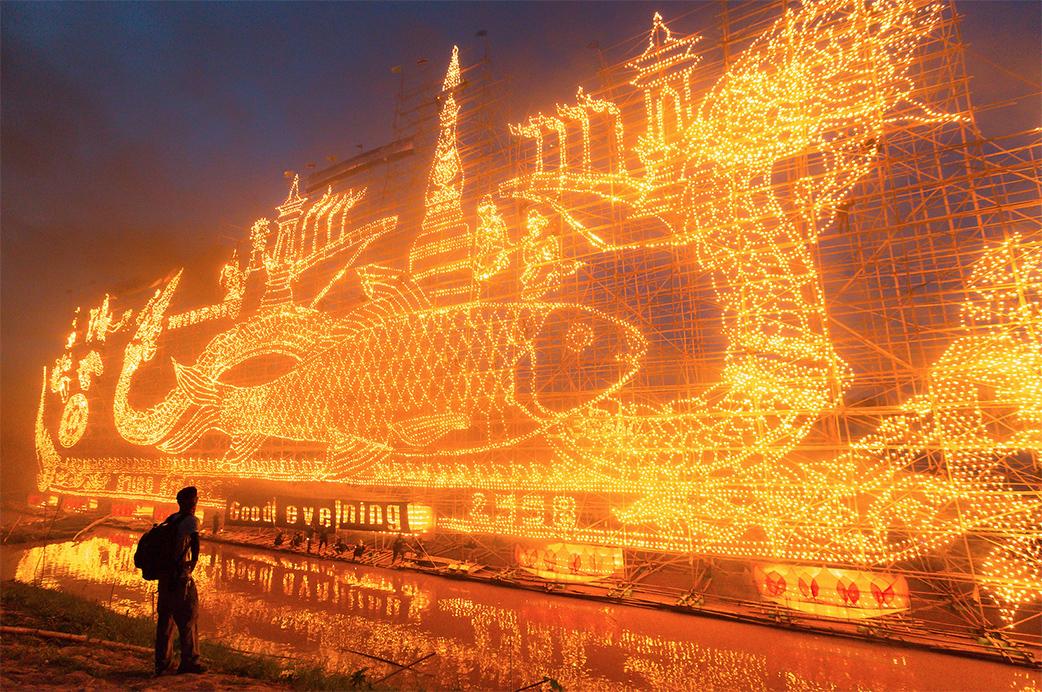 งานประเพณีไหลเรือไฟ จังหวัดนครพนม ประจำปี 2563