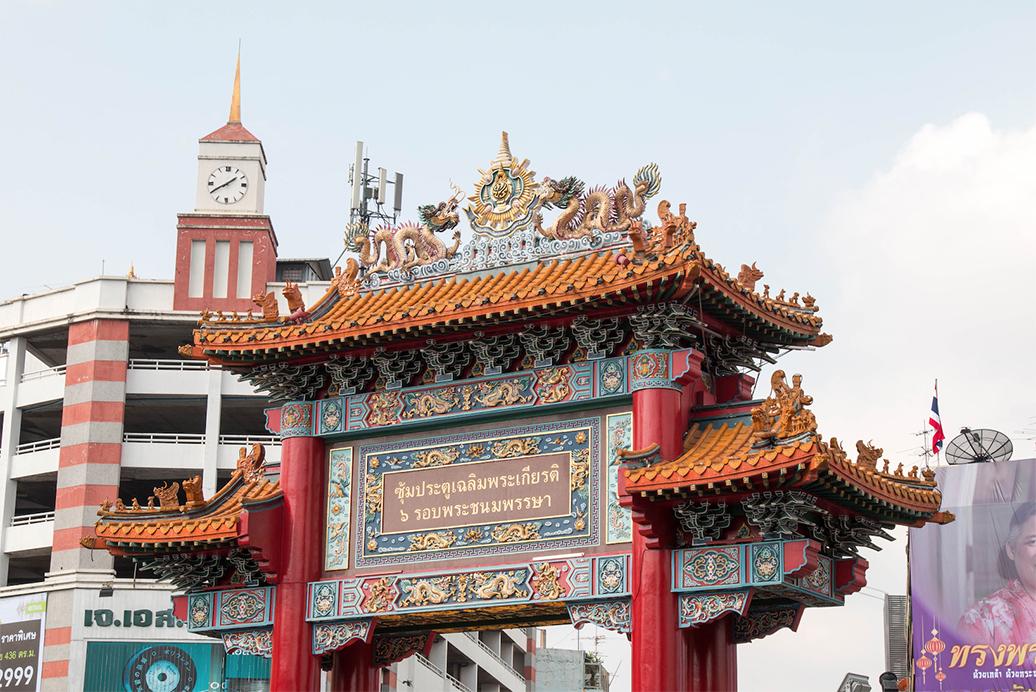 เทศกาลกินเจเยาวราช ประจำปี 2563 กรุงเทพมหานคร